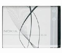 Nokia baterie BL-5B 890mAh Li-Ion (Bulk)