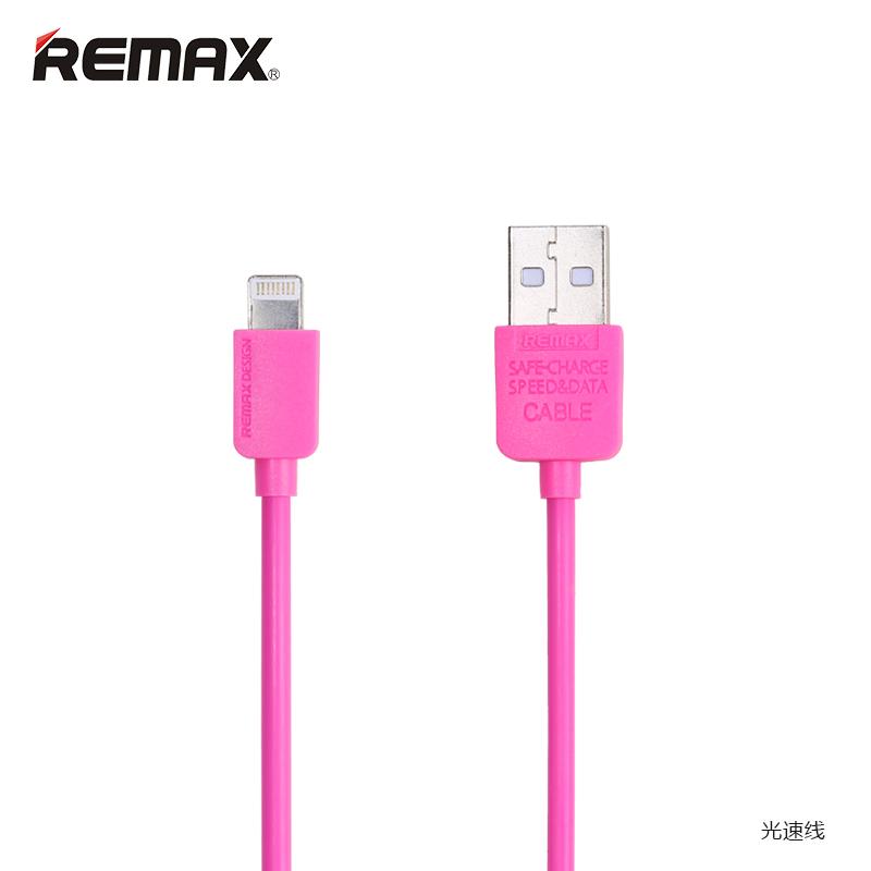 Datový kabel , iPhon 5/6/ 4 , barva růžová