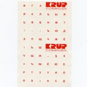 polepka na klávesnici - červená, ruská