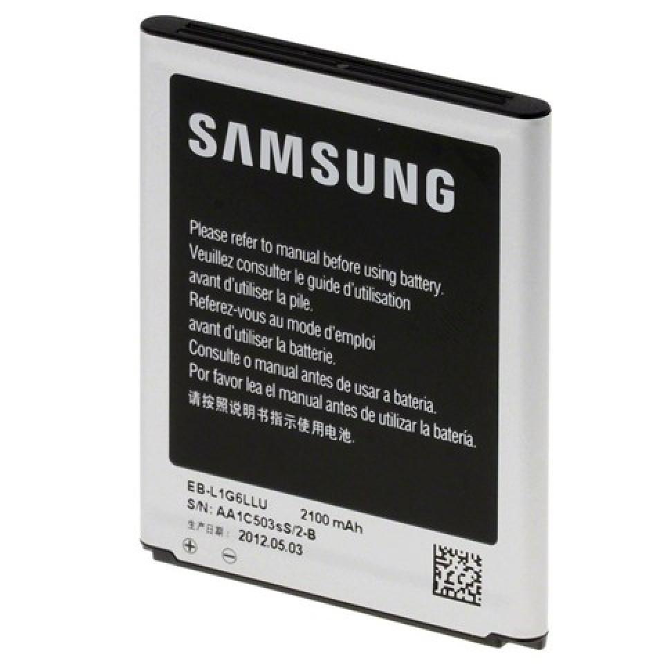 Samsung baterie 2100 mAh pro Galaxy S3 bulk
