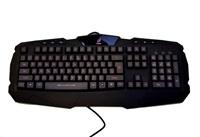 Hama uRage Illuminated gamingová klávesnice, podsvícená