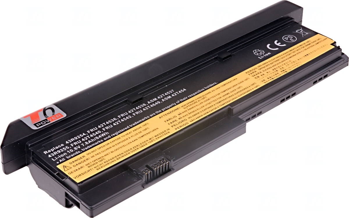 Baterie T6 power Lenovo ThinkPad X200, X200s, X201, X201i, X201s, 9cell, 7800mAh