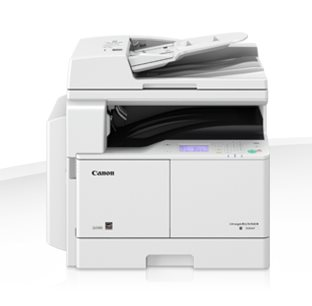 Canon imageRUNNER 2204F - PSCF/A3/DADF/WiFi/LAN/Send/22ppm