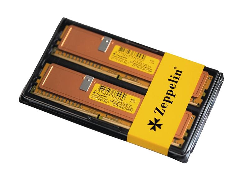 EVOLVEO Zeppelin, 16GB 2133MHz DDR4 CL15, GOLD, box (2x8GB KIT)