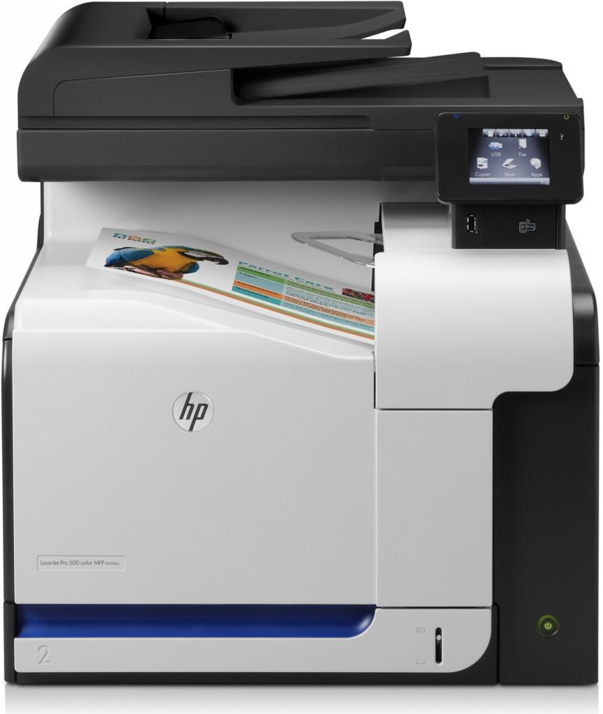 Multifunkce HP LaserJet Pro 500 M570dw A4 bar/30str| USB| WIFI| duplex| 2,31 Kč
