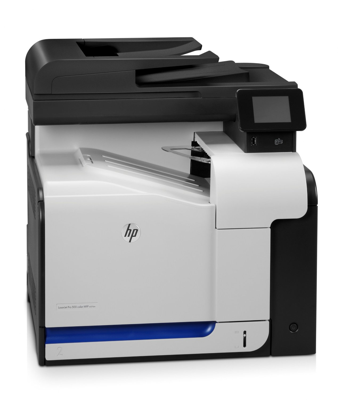 Multifunkce HP LaserJet Pro 500 M570dn A4 bar/30str| USB| LAN| duplex| 2,31 Kč