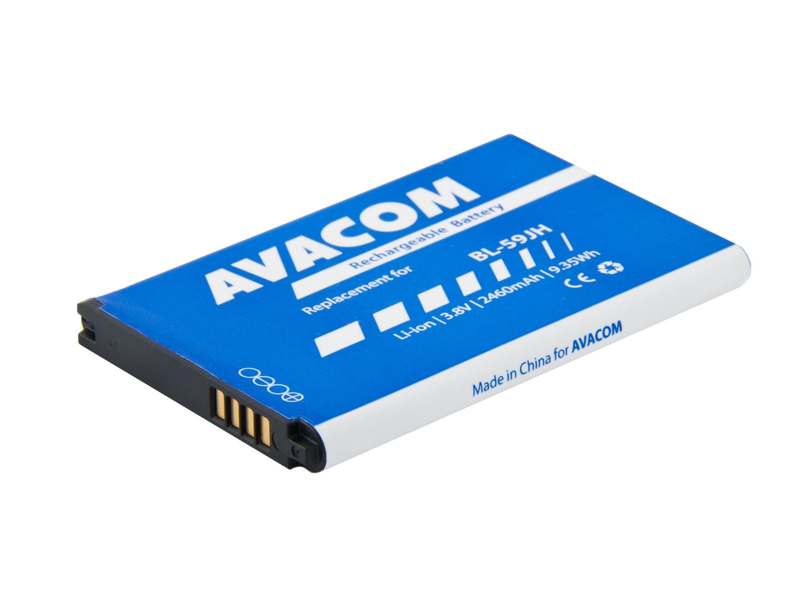 Náhradní baterie AVACOM Baterie do mobilu LG Optimus L7 II Li-Ion 3,8V 2460mAh, (náhrada BL-59JH)