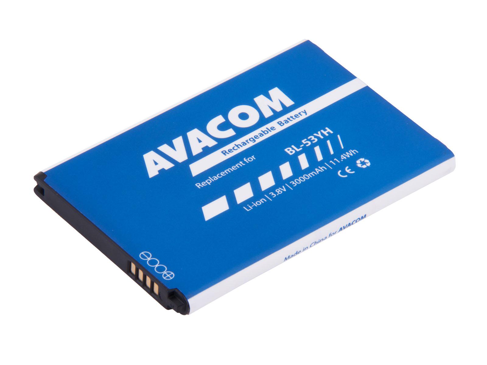 Baterie AVACOM GSLG-D855-3000 do mobilu LG D855 G3 Li-ion 3,8V 3000mAh (náhrada BL-53YH)