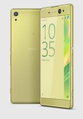 Sony Xperia XA Ultra F3211 Gold
