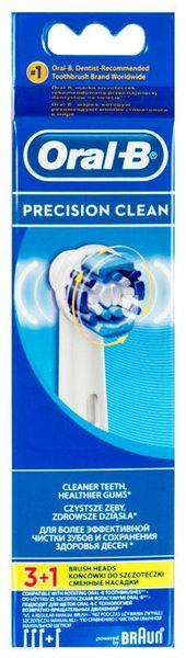 Brush head Oral-B Braun EB20-4/3