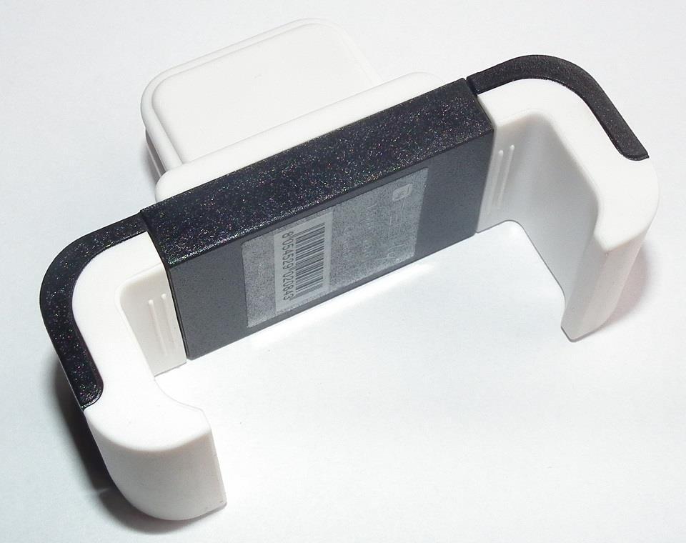 Techly Držák pro smartphony/GPS navigace do mřížky ventilace, bílý
