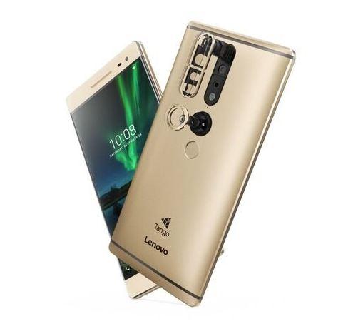 """Lenovo PHAB2 Pro 6,4""""QHD/MSM8976/4G/64G/An6 Gold"""