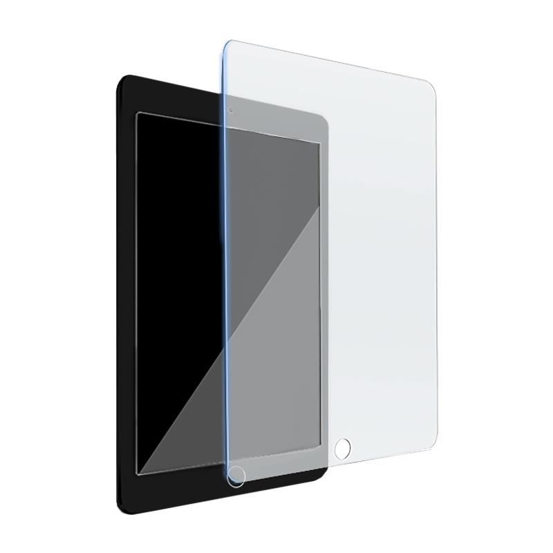 Qoltec tvrzené ochranné sklo premium pro smartphony IPAD PRO