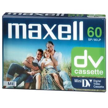 MAXELL MXDVC60