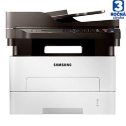 Samsung SL-M2875ND čiernobiela laserová MFP tlačiareň, 28str./min, 4800x600dpi, 128MB, USB, NET,
