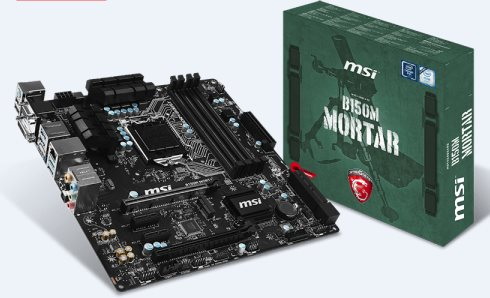 MSI B150M MORTAR, s.1151, B150, M.2, 2xPCIe 3.0x16, 4xDDR4, SATAIII, USB 3.1, VGA, HDMI, DVI, mATX