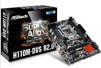 ASRock MB Sc LGA1151 H110M-DVS R2.0, Intel H110, 2xDDR4, VGA, mATX