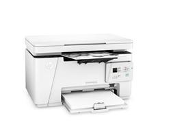 HP LaserJet Pro MFP M26a - Retail /Náhrada M125a/