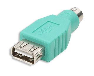 Manhattan USB > PS/2 adaptér