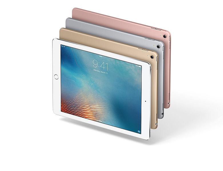 "Apple iPad Pro 9.7"" Wi-Fi + Cellular 32GB - Gold"