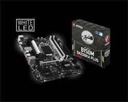 MSI B150M BAZOOKA PLUS/B150/DualDDR4-2133/SATA3/M.2/HDMI/DVI/mATX