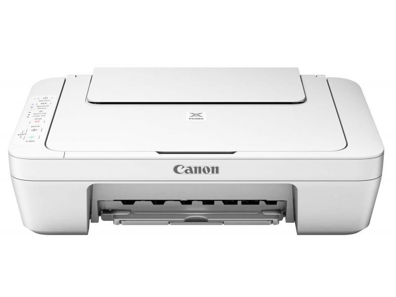 Multifunkční zařízení Canon PIXMA MG3051 White