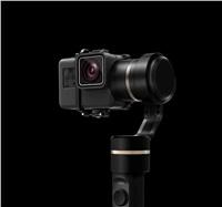 Feiyu Tech G5 stabilizátor pro akční kamery