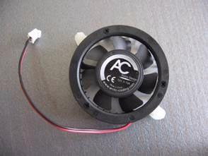 chladič čipsetu Arctic Cooling Chipset Cooler 55mm