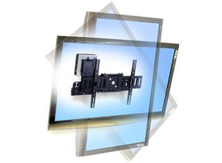 """ERGOTRON SIM90 Signage Integration Mount - nástěnný držák naklápěcí/otočný pro 32"""" a větší LCD"""