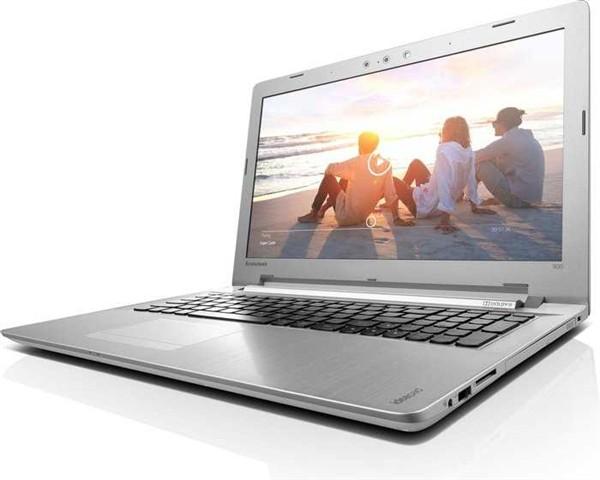IP510 15,6 FHD i7 8G 2T 4G W10 LENOVO