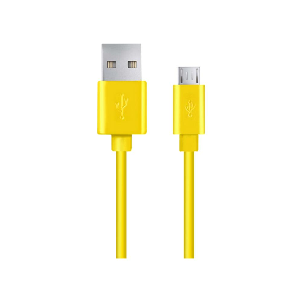 Esperanza EB143Y Kabel Micro USB 2.0 A-B M/M, 1.0m, žlutý