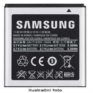 Samsung baterie standardní 1200mAh AB474350BE-bulk