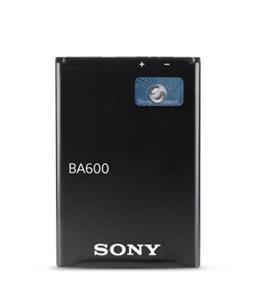Sony Ericsson baterie BA600 pro Sony Xperia U bulk