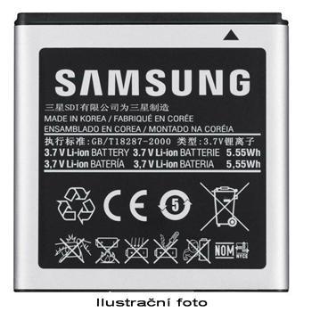 Samsung baterie 3100 mAh pro Galaxy Note II(N7100)