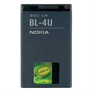 Nokia baterie BL-4U Li-Ion 1200 mAh - bulk