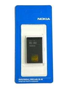 Nokia baterie BL-4U Li-Ion 1200 mAh - (EU blister)