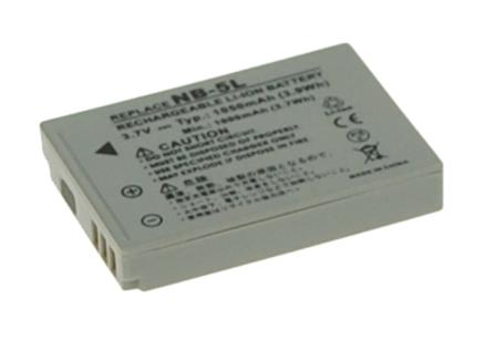 Náhradní baterie AVACOM Canon NB-5L Li-ion 3.7V 1050mAh 3.9Wh verze NEW 2011