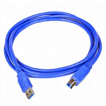Qoltec Kabel pro tiskárny USB 3.0 AM/BM 3.0m