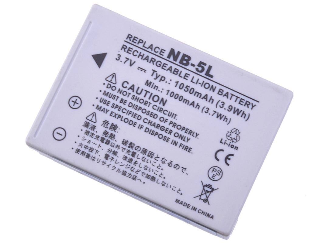 Baterie AVACOM Canon NB-5L Li-Ion 3.7V 1050mAh