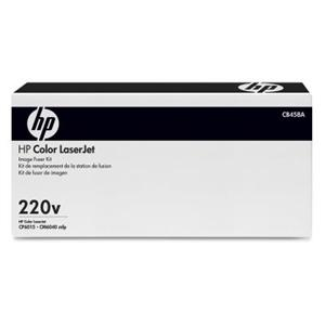 HP Fuser Kit 220V (100 000 pages) pro HP Color laserjet CP6015, CM6040