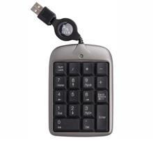 Klávesnice A4-Tech Numerick Pad USB