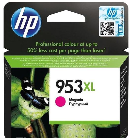 HP F6U17AE 953XL High Yield Magenta Original Ink Cartridge