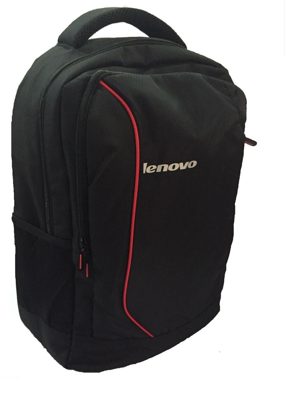 "Lenovo IDEA Lenovo 15.6"" Backpack B3055"