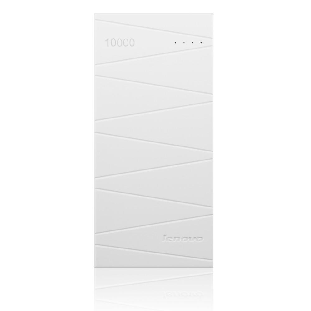 Lenovo Power Bank PB500 White (ROW)