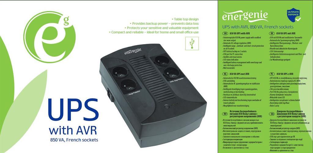 UPS Gembird Energenie Floor 850VA, AVR, LED, 4x French Socket, 230V OUT