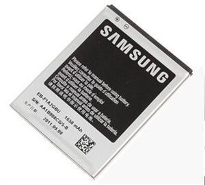 Samsung baterie standardní 1650 mAh - bulk