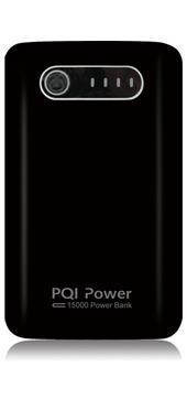 PQI Power 15000 Power Bank externí baterie 15000mAh, černá