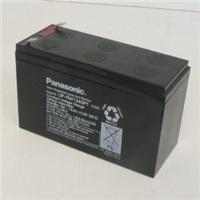 Baterie - Panasonic UP-VW1245P1 (12V/9Ah-45W/čl. - Faston 250)
