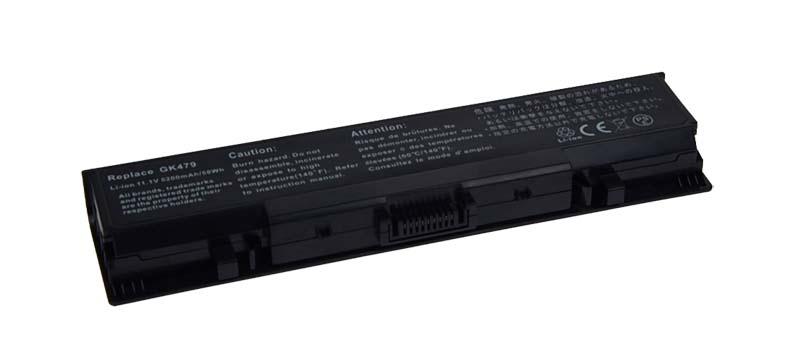 Náhradní baterie AVACOM Dell Vostro 1500/1700, Inspiron 1520/1720 Li-ion 11,1V 5200mAh/58Wh