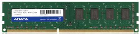 16GB DDR3 1333MHz ADATA CL9 kit 2x8GB